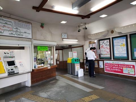 shimosoga_kaisatsu