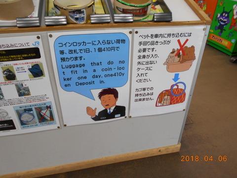 awaikeda_info1
