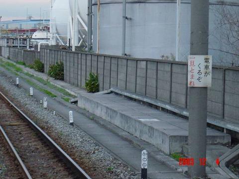ogimachi_kuruzo