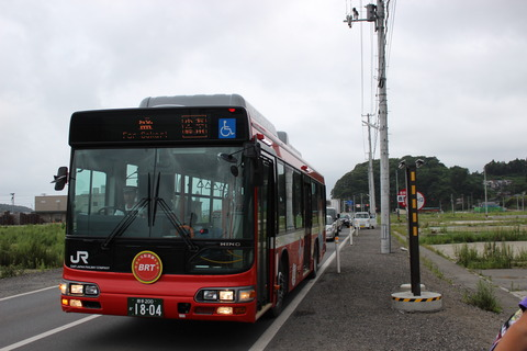 shishiorikarakuwa_BRT_forSakari
