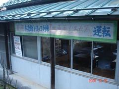 kamedake_orochi