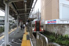 yukigayaotsuka_home2_forGotanda