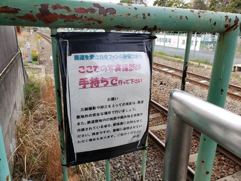 kawasakishimmachi_home_info_forRailfan