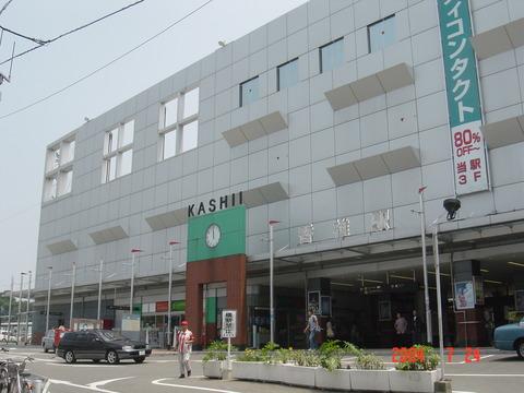 kashii_main_entlance