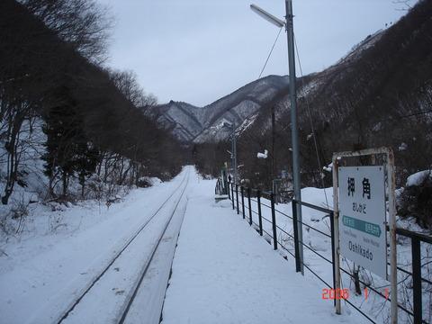 oshikado_zenkei1