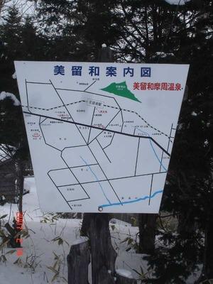 biruwa_map