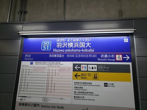 hazawayokohamakokudai_forJA15
