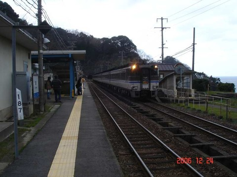 yoroi_konai