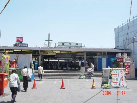 noborito_ekisya2004