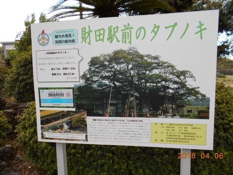 sanukisaida_ki-guide