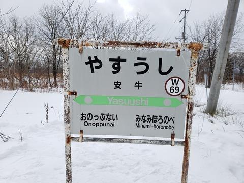 yasuushi