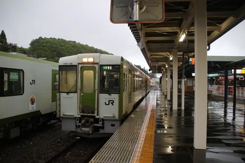 kesennuma_home4_forIchinoseki