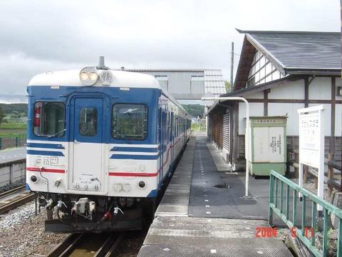 uzentsubaki_home1_forYonezawa