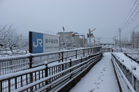 fuchuusaka_entrance2