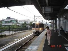 nagaizuminameri_home_forKozu