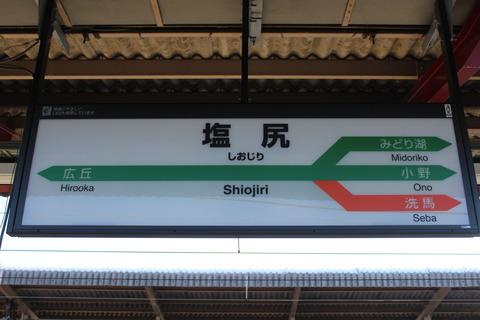 えきめぐりすとの各駅探訪。 : JR塩尻駅@中央本線,篠ノ井線