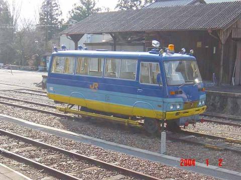 chubutenryu_railbus