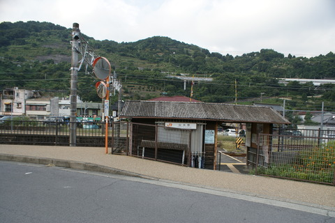 yamakita_south_entrance