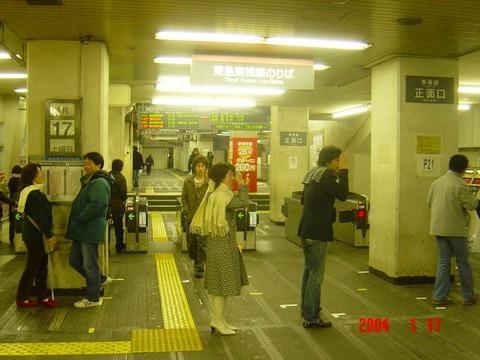 yokohama_central_exit_old