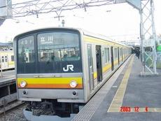yako_home1_forTachikawa