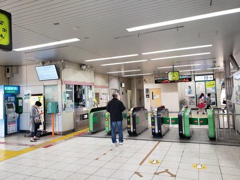 kitakashiwa_kaisatsu