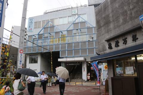 yukigayaotsuka_south_entrance