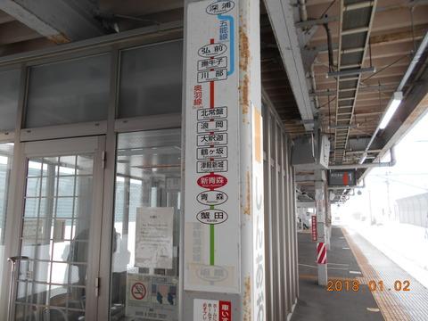 shinaomori_map_info