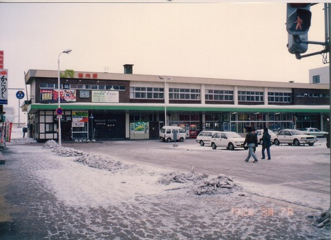 wakkanai_ekisya_1992