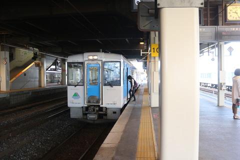 yamagata_home6_forAterazawa