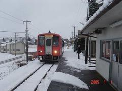 higashiyatsuo_home_forToyama