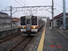 yamamae_home1_forTakasaki
