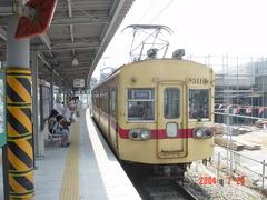 kashii_home1_forTsuyazaki