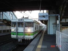 satsukino_home1_forNiigata