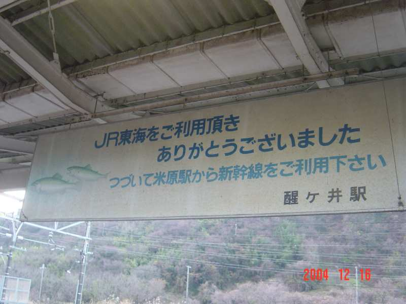 http://livedoor.blogimg.jp/herikutsu_baseball-suica/imgs/4/2/4256d297.jpg