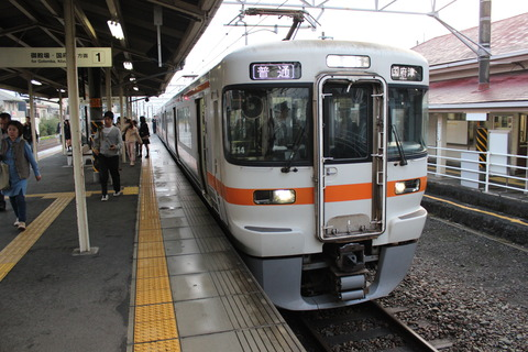 susono_home1_forKozu