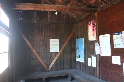 mappu_waitingroom2