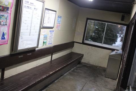 nishitsuruga_waitngroom_naka