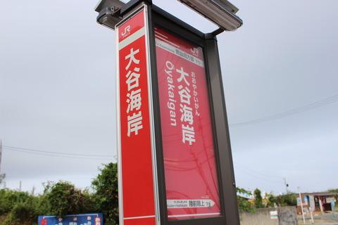 oyakaigan_BRT