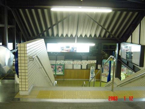 higashihiroshima_kaidan