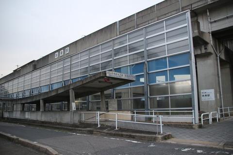 ajiyoshi_entrance