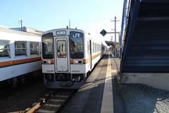 tamaru_home2_forKameyama