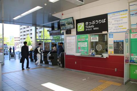 nijo_kaisatsu_window