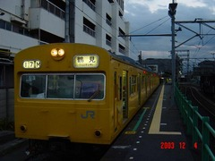 ogimachi_home_forTsurumi