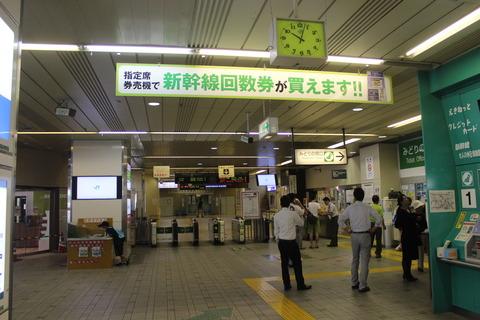 maebashi_kaisatsu
