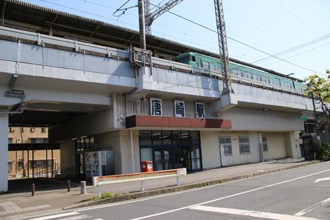karasaki_town_side_entrance