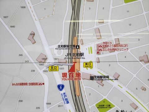 kitakashiwa_map