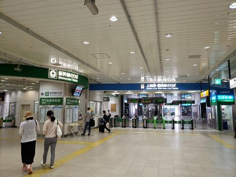 nagaoka_kaisatsu
