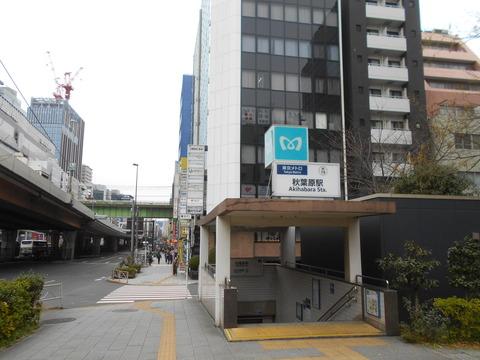 akihabara_exit4