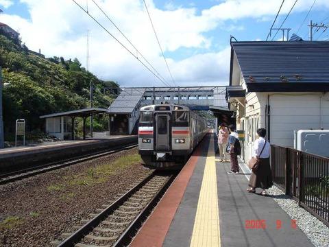asari_home1_forIwamizawa