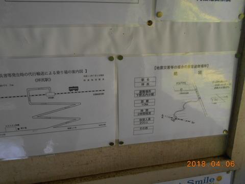 tsubojiri_map